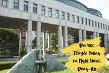 Học viện Truyền thông và nghệ thuật Dong-Ah Hàn Quốc