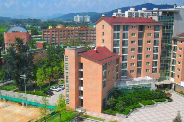 Hankyong National University có nhiều học bổng dành cho sinh viên