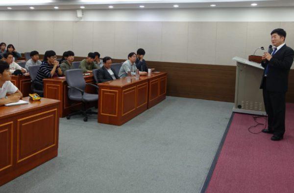 Lớp học của trường đại học hàng hải và đại dương Hàn Quốc