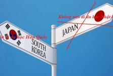 Năm 2020 nên đi du học Hàn Quốc để có nhiều thuận lợi nhất