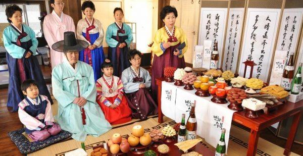 Tết trung thu của Người Hàn Quốc