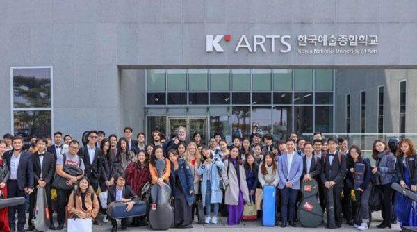 Trường đại học Nghệ thuật Quốc gia Seoul là trường đào tạo nghệ thuật số 1 tại Hàn Quốc