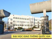 Trường đại học giao thông quốc gia Hàn Quốc (Knut)