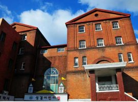 Trường đại học thần học Seoul