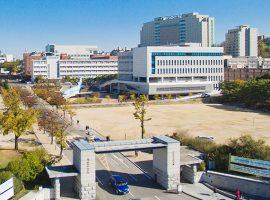 Trường cao đẳng kỹ thuật Inha