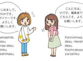 Giới thiệu bản thân bằng tiếng Hàn
