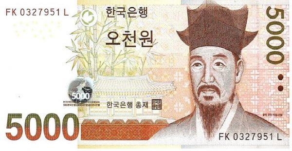 Hình ảnh người con trai thứ 3 của bà Shin Saimdang tên là Lee Yi cũng được lựa chọn để in lên tiền Hàn Quốc