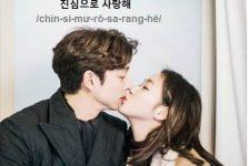 Tỏ tình bằng tiếng Hàn sẽ khiến đối phương nhanh chóng bị khuất phục bởi sự ngọt ngào, lãng mạn và mới lạ