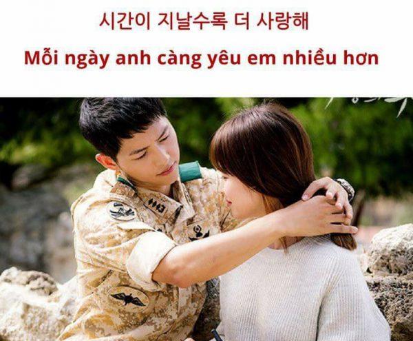 Vừa đẹp trai, lại vừa chai mặt cộng thêm những lời ngọt ngào bằng tiếng Hàn thì bạn thành công là cái chắc