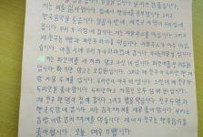 Viết tiếng Hàn Quốc đẹp thì bạn cần phải nắm rõ các quy luật viết và nhớ mặt chữ
