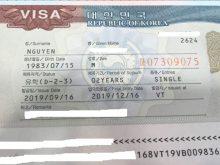 Khi có mã code thì bạn sẽ chắc chắn có được visa du học Hàn Quốc