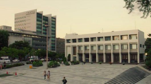 Khuôn viên trường đại học Seoul