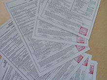 Những trường ưu tiên ra thư mời 100% sẽ phải phỏng vấn