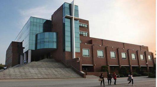 Trường đại học Namseoul Hàn Quốc