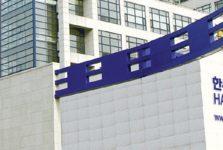 Trường đại học Hansei - Hàn Quốc