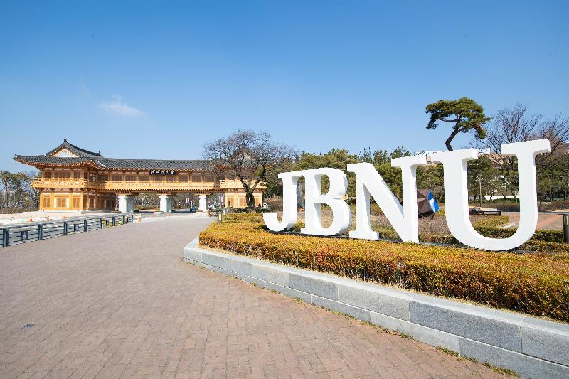 khuôn viên đại học quốc gia Jeonbuk