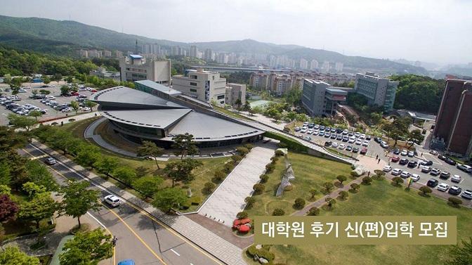 Khuông viên Kyonggi (Suwon campus)