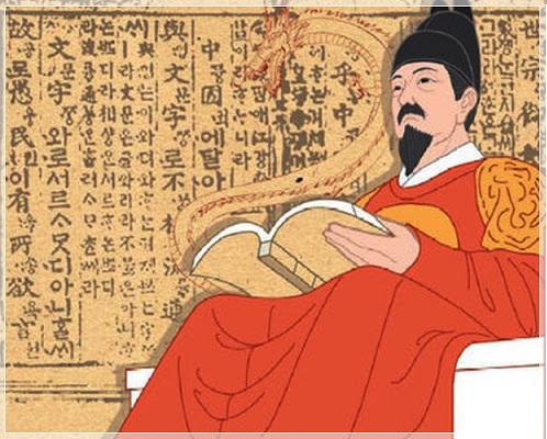 Vua Sejonh người tạo ra bảng chữ cái tiếng Hàn Hangeul 한글