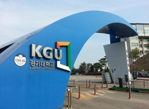 Cổng trường Kyonggi (campus Suwon)