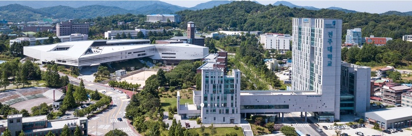Tổng thể khuôn viên đại học Jeonju