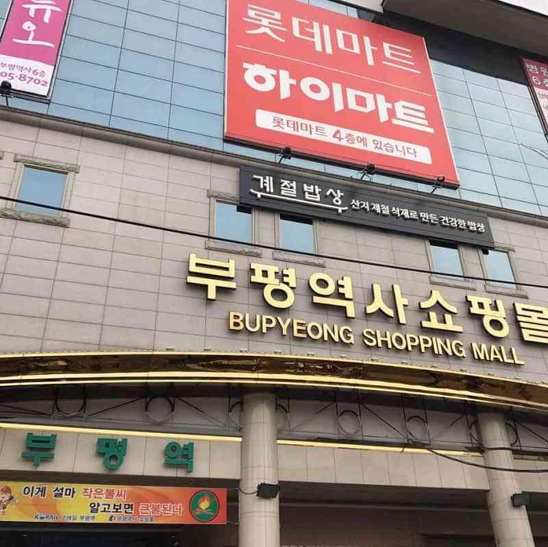 Chợ Bupyeong - Khu chợ dưới lòng đất ở Incheon