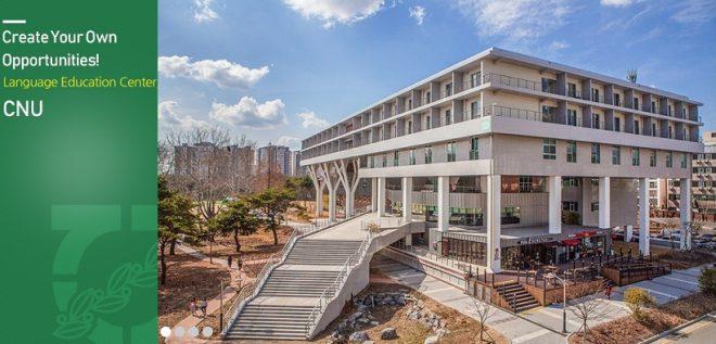 Trung tâm dạy tiếng Hàn của trường đại học Chonnam