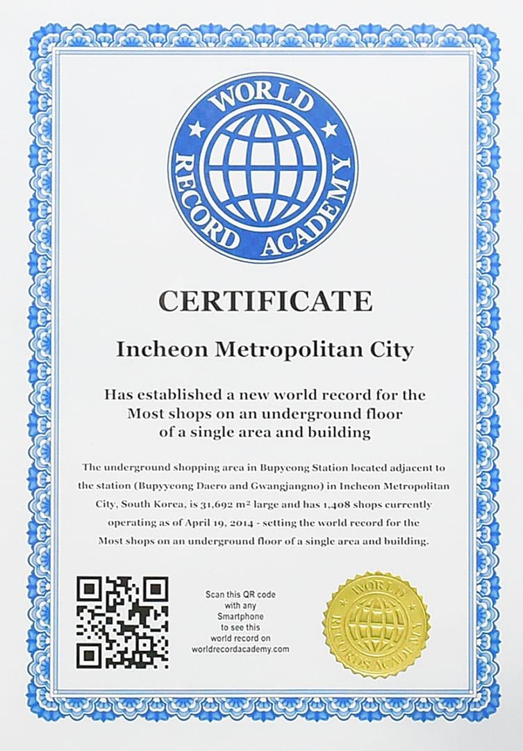 Chứng nhận cấp quốc tế của Chợ Bupyeong