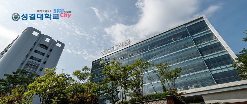 Đại học Sungkyul