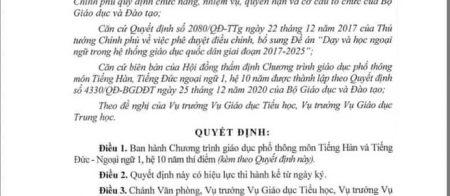 Chính Thức - Bộ GDĐT xác đinh môn Tiếng Hàn thuộc nhóm ngoại ngữ 1 - bắt buộc