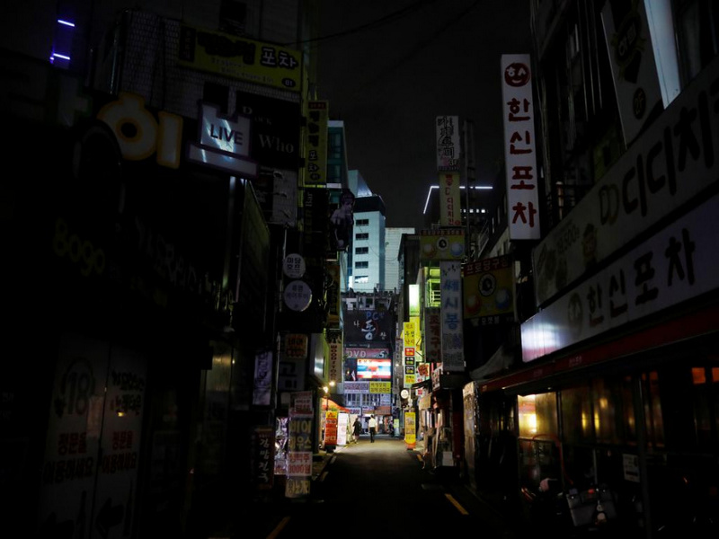 Hàn Quốc Covid Hôm Nay: Cập nhật mới nhất tại Hàn