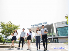Top 5 Trường Đại Học Hàn Quốc ở Busan tốt Nhất 2021