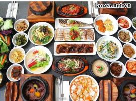 Vì sao Thịt Chó Ở Hàn Quốc được xem là món ăn bổ dưỡng?