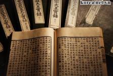 Vì sao người Hàn Quốc Bỏ Ăn Thịt Chó?