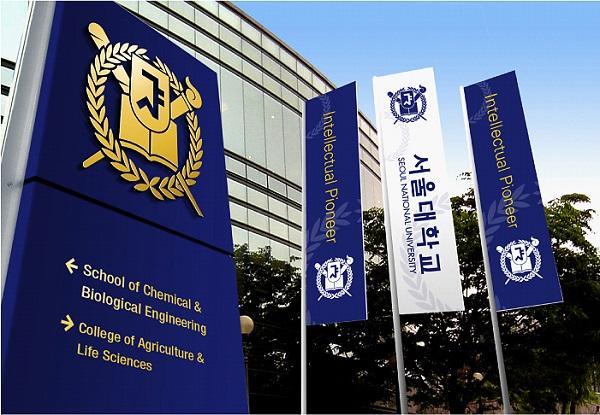 Seoul National University luôn nằm trong top đầu Hàn Quốc