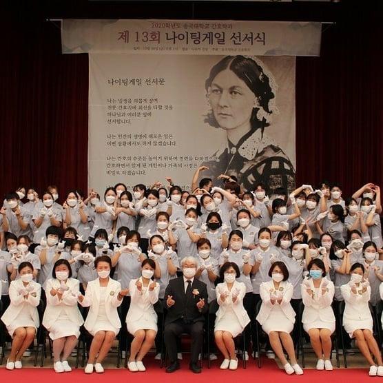 Điều dưỡng là một trong các thế mạnh của đai học Songgok