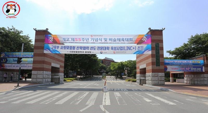 Cổng trường đại học Văn hóa Keimyung