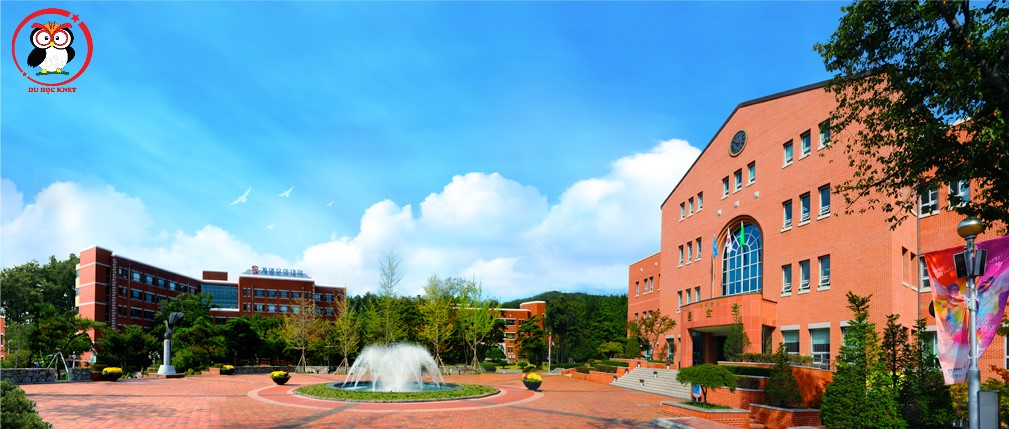 Khuôn viên của Keimyung College University