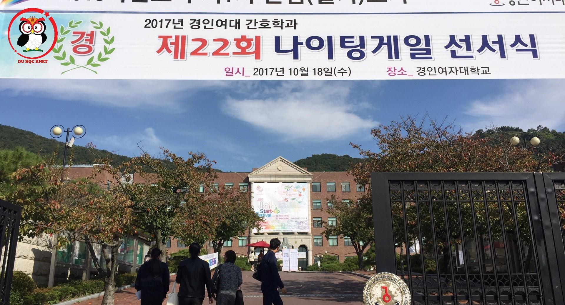 Cổng vào đại học Nữ Kyungin